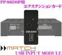 Imgrc0067800401