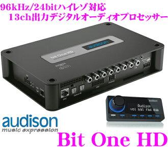 支持AUDISON O日损失BitOneHD 13ch输出96kHz/24bit高分辨的数码音响处理器