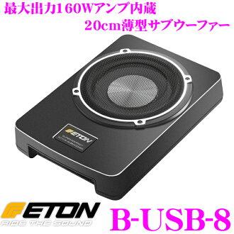 ETON伊頓B-USB-8最大輸出160W放大器內置20cm薄型pawadosabuufa(放大器內置烏她)
