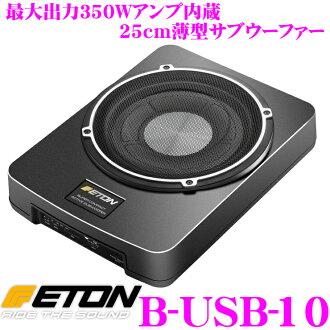 ETON伊顿B-USB-10最大输出350W放大器内置25cm薄型pawadosabuufa(放大器内置乌她)