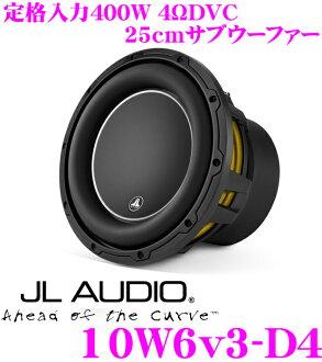 JL AUDIO J L音頻10W6V3-D4 4ΩDVC規格輸入400W 25cm副低音揚聲器