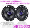 SRT1633