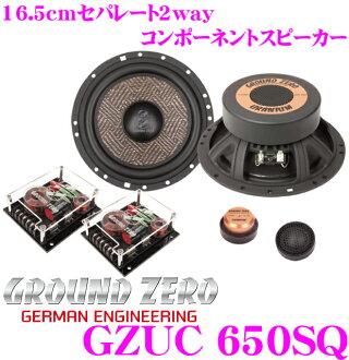 GROUND ZERO零廣場GZUC 650SQ 16.5cm分離2way音箱