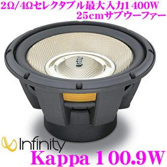 Infinity 인피니티 Kappa 100.9 W 2Ω/4Ω세레크타불 최대 입력 1400 W25cm 서브우퍼