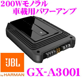 Sub woofer power amp for the JBL Jay B L GX-A3001 200W monaural vehicle installation