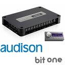 AUDISON オーディソン Bit One デジタルオーディオプロセッサー (MC後・ソフトウェアVer.1.5) 【5系統入力8ch出力・各…