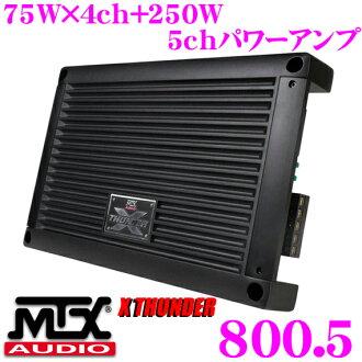 MTX Audio XTHUNDER 800.5 75 W×4 ch+250 W×1 ch파워업
