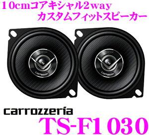 TS-F1030