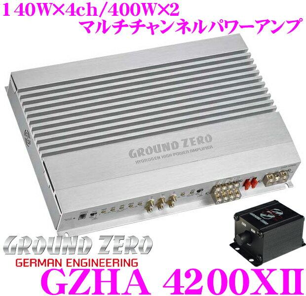 GROUND ZERO グラウンドゼロ GZHA 4200XII 140W×4chパワーアンプ