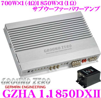 GROUND ZERO ground zero GZHA 1.1850DXII 700W monaural sub woofer power amp