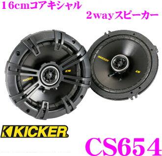 키 커 KICKER CS654 16cm 코어 キシャ 올 2way 스피커