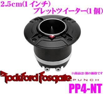 RockfordFosgate锁头福特PUNCH PRO PP4-NT 2.5cm burettotsuita