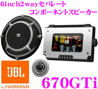 JBL J提單670GTi 16.5cm分離2way車載用部件音箱