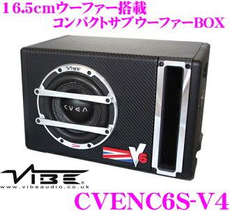 VIBE Audio電顫琴音頻VA-CVENC6S-V4最大輸入300W 16.5cmDVC低音揚聲器搭載小型尺寸烏她箱