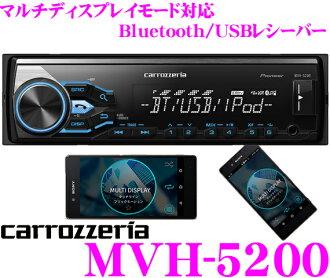 카롯트리아 MVH-5200 Bluetooth/USB 리시버