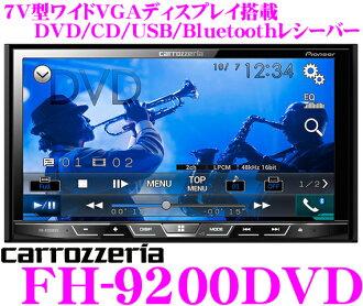 karottsueria FH-9200DVD 7V型宽大的VGA监视器DVD-V/VCD/CD/Bluetooth/USB/调谐器数码信号处理器主机