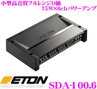 ETON Eton SDA-100.6 75W X 6ch stereo-power amplifier