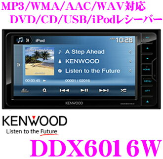 KENWOOD DDX6016W 7.0 V형 와이드 터치 패널 VGA 모니터 MP3/WMA/AAC/WAV 대응 DVD/CD/USB/iPod 리시버