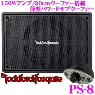 RockfordFosgate锁头福特PUNCH PS-8规格输出150W放大器内置大口径20cm薄型pawadosabuufa(放大器内置乌她)