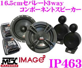 MTX Audio IMAGE Pro IP463 16.5cm低音扬声器+6.3cmSEE系统分离3way車載用音箱