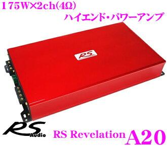 RS Audio RS Revelation A20公亩S·re be配给量175W×2ch高端·功率放大器