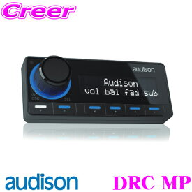 AUDISON オーディソン DRC MPThesis/Bit/Primaシリーズ用デジタルリモートコントロール マルチメディアプレイDigital Remote Control Mutimedia Play