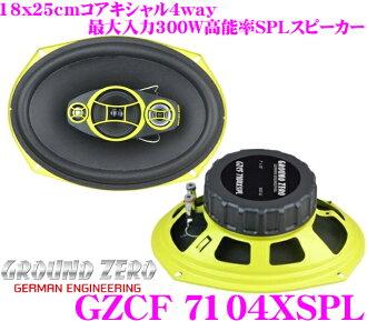GROUND ZERO零广场GZCF 7104XSPL 18x25cm koakisharu 4way車載用音箱