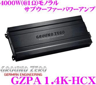 GROUND ZERO零廣場GZPA 1.4K-HCX 4000W*1(1Ω)單聲副低音揚聲器功率放大器