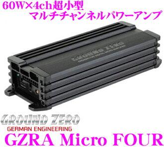 GROUND ZERO零广场GZRA Micro FOUR超小型高质量声音60W×4ch功率放大器