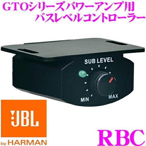 JBL ジェイビーエル RBC GTOシリーズパワーアンプ用 バス・コントローラー