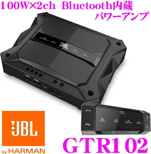 JBL ジェイビーエル GTR102 100W×2ch オーディオストリーミング&ハンズフリー通話機能対応車載用ステレオパワーアンプ