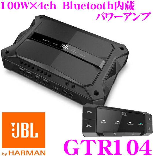 JBL ジェイビーエル GTR104 100W×4ch オーディオストリーミング&ハンズフリー通話機能対応車載用マルチチャンネルパワーアンプ