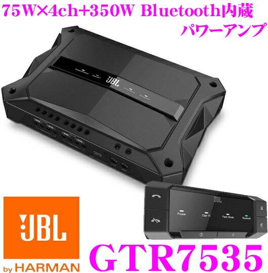 JBL ジェイビーエル GTR7535 75W×4ch+350W オーディオストリーミング&ハンズフリー通話機能対応車載用マルチチャンネルパワーアンプ