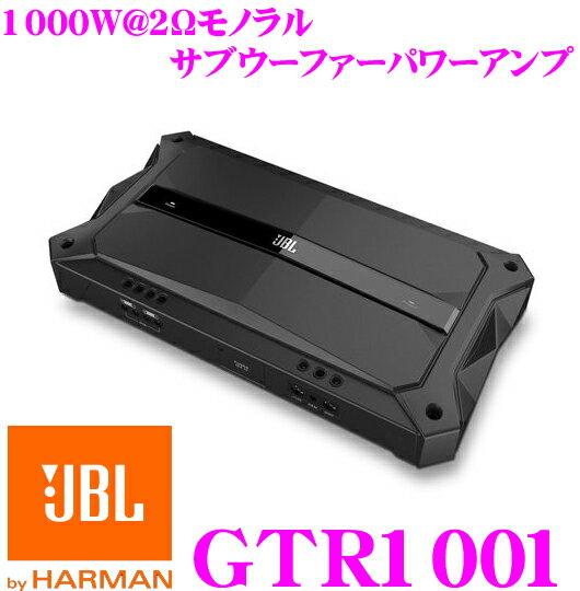 JBL ジェイビーエル GTR1001 1000W@2Ω 車載用モノラルサブウーファーパワーアンプ