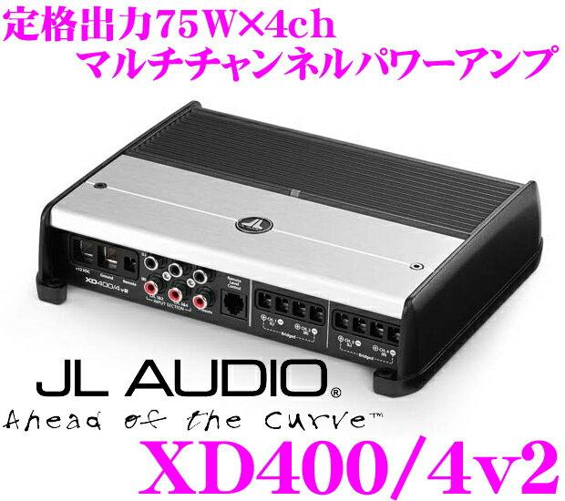 JL AUDIO ジェイエルオーディオ XD400/4v2 NexD Ultra-High Speed Class D 75W×4パワーアンプ