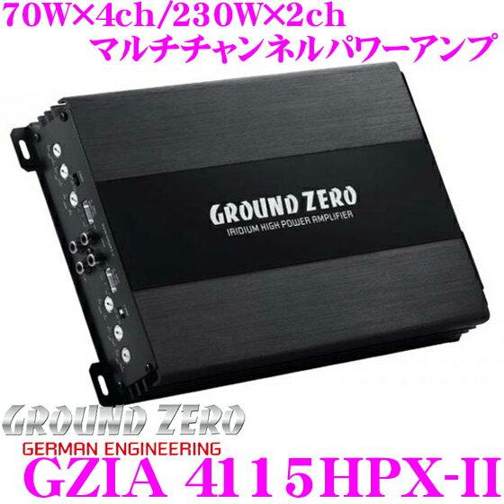 GROUND ZERO グラウンドゼロ GZIA 4115HPX-II 70W×4chパワーアンプ