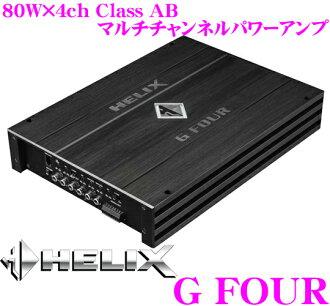 herikkusu HELIX G FOUR 80W×4ch多頻道功率放大器