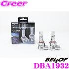 BELLOF ベロフ DBA1932 ヘッドライト用LEDバルブ プレシャス・レイZ HB3/HB4タイプ 6500K/3200lm ハロゲン交換用LEDバルブ