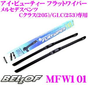 bellof-mfw101