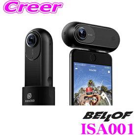 【3/4〜3/11はエントリー+3点以上購入でP10倍】BELLOF ベロフ Insta360 ONE ISA001360°カメラ 4KiPhone 6/6 Plus/7/7 Plus/8/8 Plus/XVRモード対応 6軸手振れ補正国内正規品/保証付き