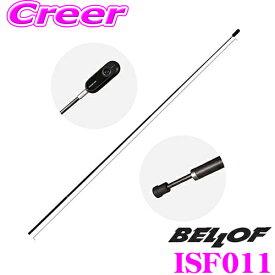 BELLOF ベロフ ISF011 セルフィースティック 3m 消える自撮り棒 Insta360 ONE / ONE X ISA001/ISA002用オプション