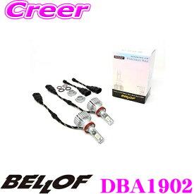 BELLOF ベロフ DBA1902 ヘッドライト用LEDバルブ プレシャス・レイ HB3/HB4/H8/H9/H11/H16/HIR2タイプ 6500K/4000lm