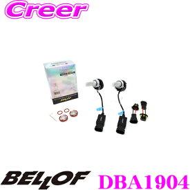 BELLOF ベロフ DBA1904 ヘッドライト用LEDバルブ プレシャス・レイ トヨタ 10系 アクア(H29.6〜) / 日産 HE12 ノート(H28.11〜)専用 6500K/4000lm