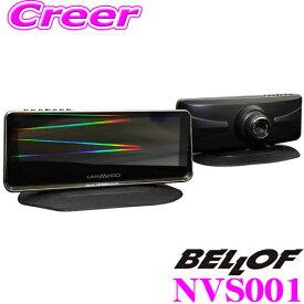 BELLOF ベロフ LANMODO NVS001 フルカラー液晶ナイトビジョンシステム FullHD 1080P高解像度 8.2インチ ナイトビジョンシステムで夜間でも昼間の様な鮮明なフルカラー映像