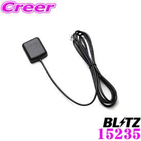 BLITZ ブリッツ 15235BLITZ(ブリッツ) DAMPER ZZ-R SpecDSC Plus オプションパーツ GPSセンサーキット車速から減衰力を調整可能に!!