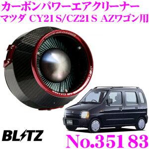 blitz-35183-cy21s