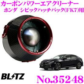 BLITZ ブリッツ No.35248ホンダ FK7 シビックハッチバック用カーボンパワー コアタイプエアクリーナーCARBON POWER AIR CLEANER