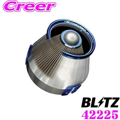 BLITZ ブリッツ No.42225 ダイハツ コペン(LA400K)用アドバンスパワー コアタイプエアクリーナー ADVANCE POWER AIR CLEANER