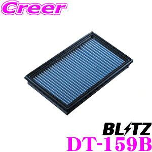 BLITZ ブリッツ エアフィルター DT-159B 59607 POWER AIR FILTER LMD トヨタ M900A/M910A ルーミー用 パワーエアフィルターLMD 純正品番17801-21060対応品