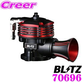 BLITZ ブリッツ 70696 DR17V NV100クリッパー / DG17V スクラムバン / DS17W タウンボックス / DS17V ミニキャブバン / DA17V DA17W エブリイワゴン用 スーパーサウンドブローオフバルブ BR 【シングルドライブ制御/リリースタイプ】